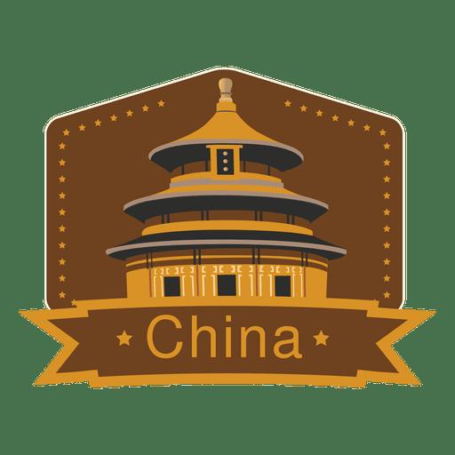 Emblema de China Transparent PNG