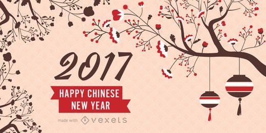 2017 glückliches chinesisches neues jahr