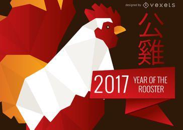 Plakat oder Fahne des Chinesischen Neujahrsfests 2017