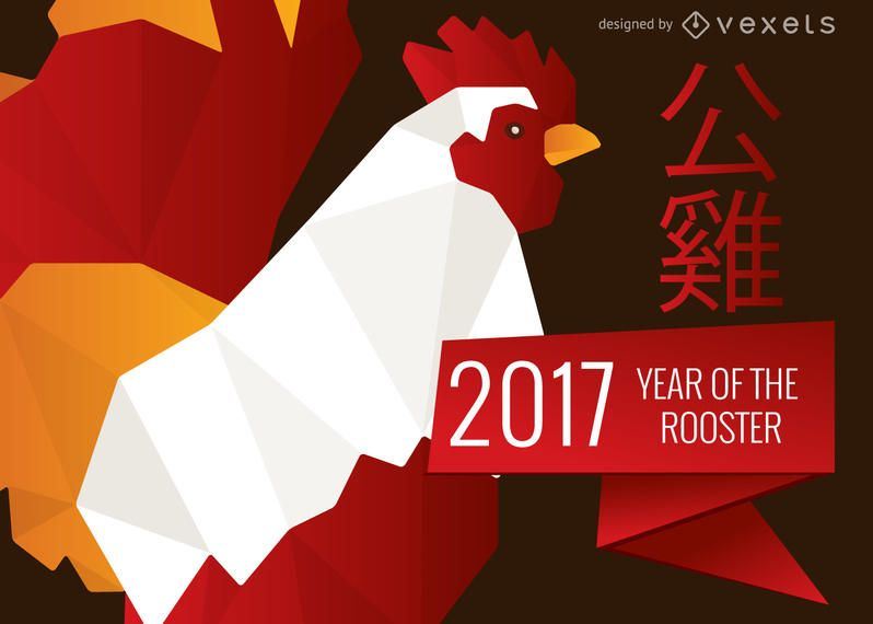 2017 Chinese New Year poster