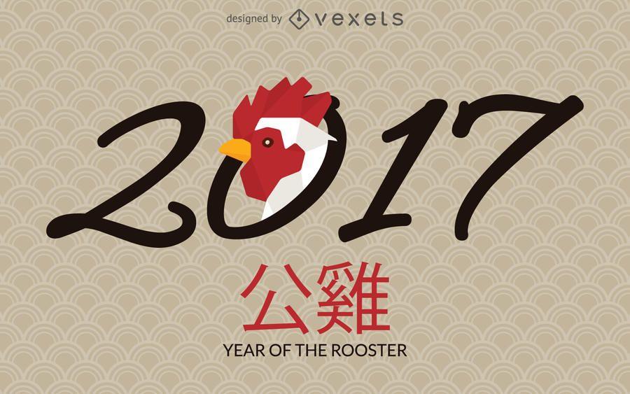 2017 Jahr des Hahns
