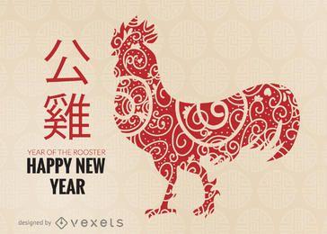 Cartel de las celebraciones del año nuevo chino 2017