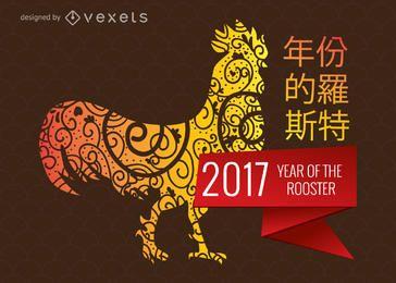 2017 Jahr des Hahnplakats