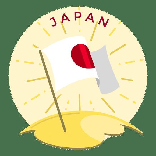 Bandera de japon - Descargar PNG/SVG transparente