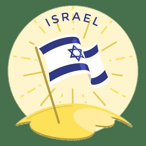 Bandeira de Israel Transparent PNG