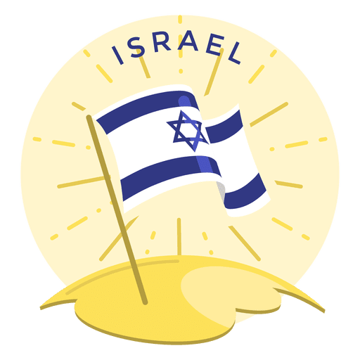 Bandera de israel Transparent PNG