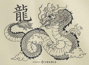 Contorno de ilustração de dragão chinês