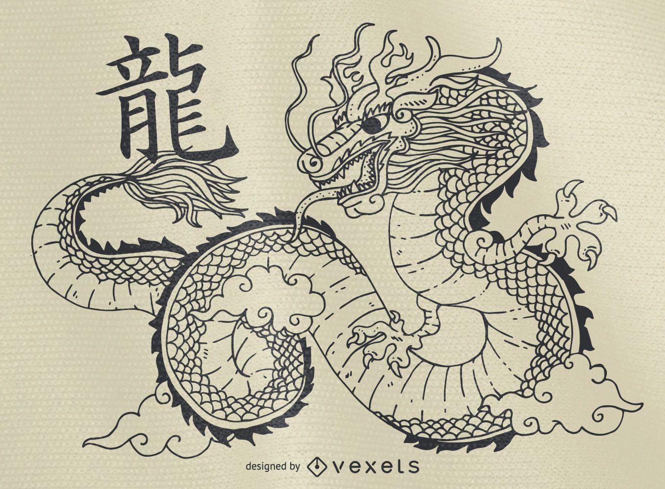 Esquema de ilustración de dragón chino