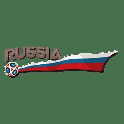 Logo de la copa mundial de rusia
