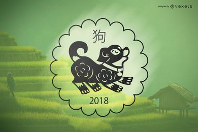2018 Ano Novo Chinês com cachorro