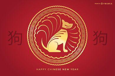Signo dorado del año nuevo chino