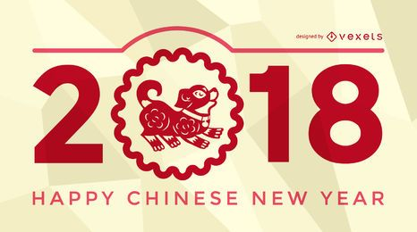 Cartaz do ano novo chinês festivo de 2018
