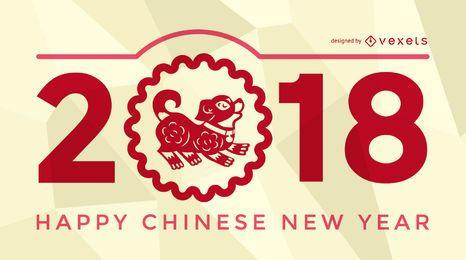 Pôster festivo do ano novo chinês de 2018