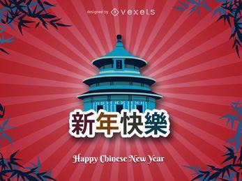 Design festivo do ano novo chinês