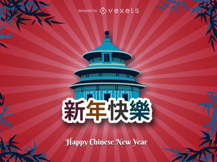 Festliches chinesisches Neujahrsdesign