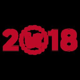 2018 año del perro