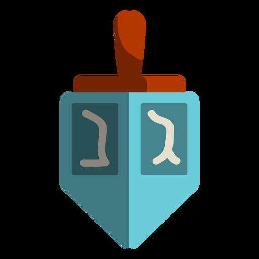 Blue dreidel icon Transparent PNG