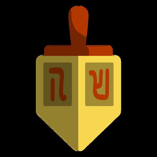 Yellow dreidel icon Transparent PNG