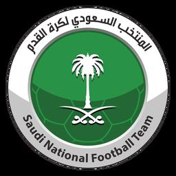 Logotipo del equipo de fútbol de Arabia Saudita