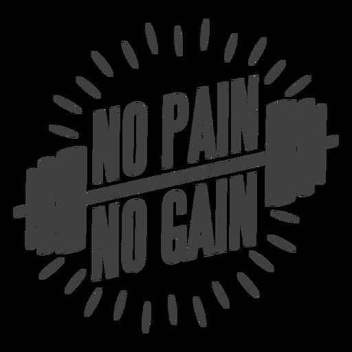 No pain no gain logo