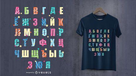 Diseño colorido de la camiseta del alfabeto ruso