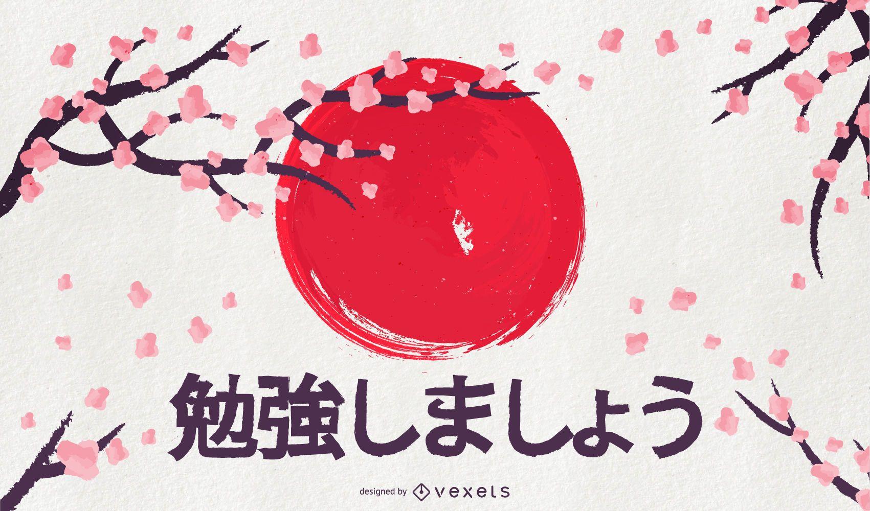 Fondo de arte de acuarela de Jap?n