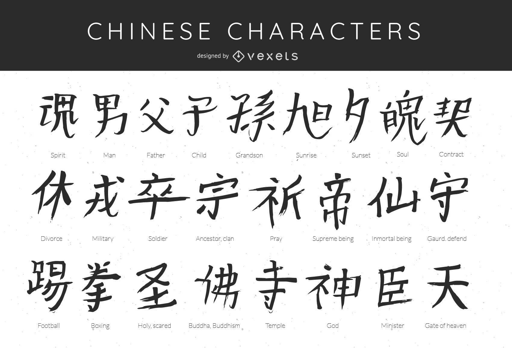 Fuente de caracteres chinos