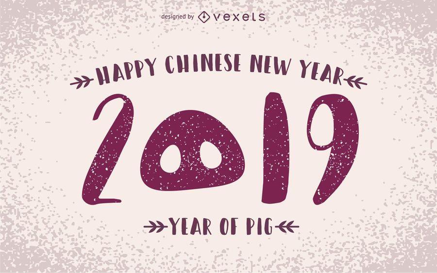 Feliz año nuevo chino de diseño