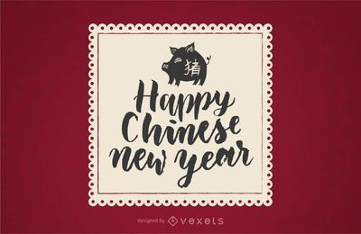 Insignia de feliz año nuevo chino