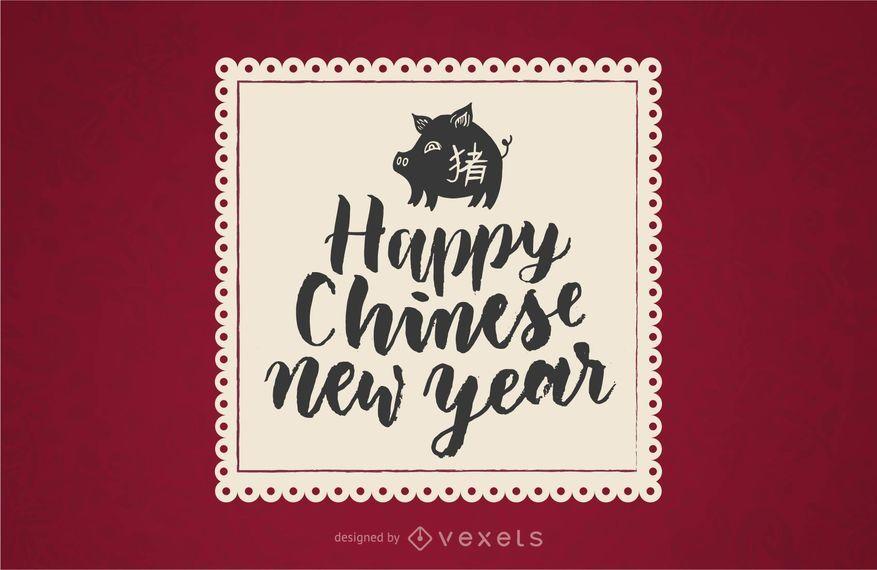 Feliz ano novo chinês distintivo
