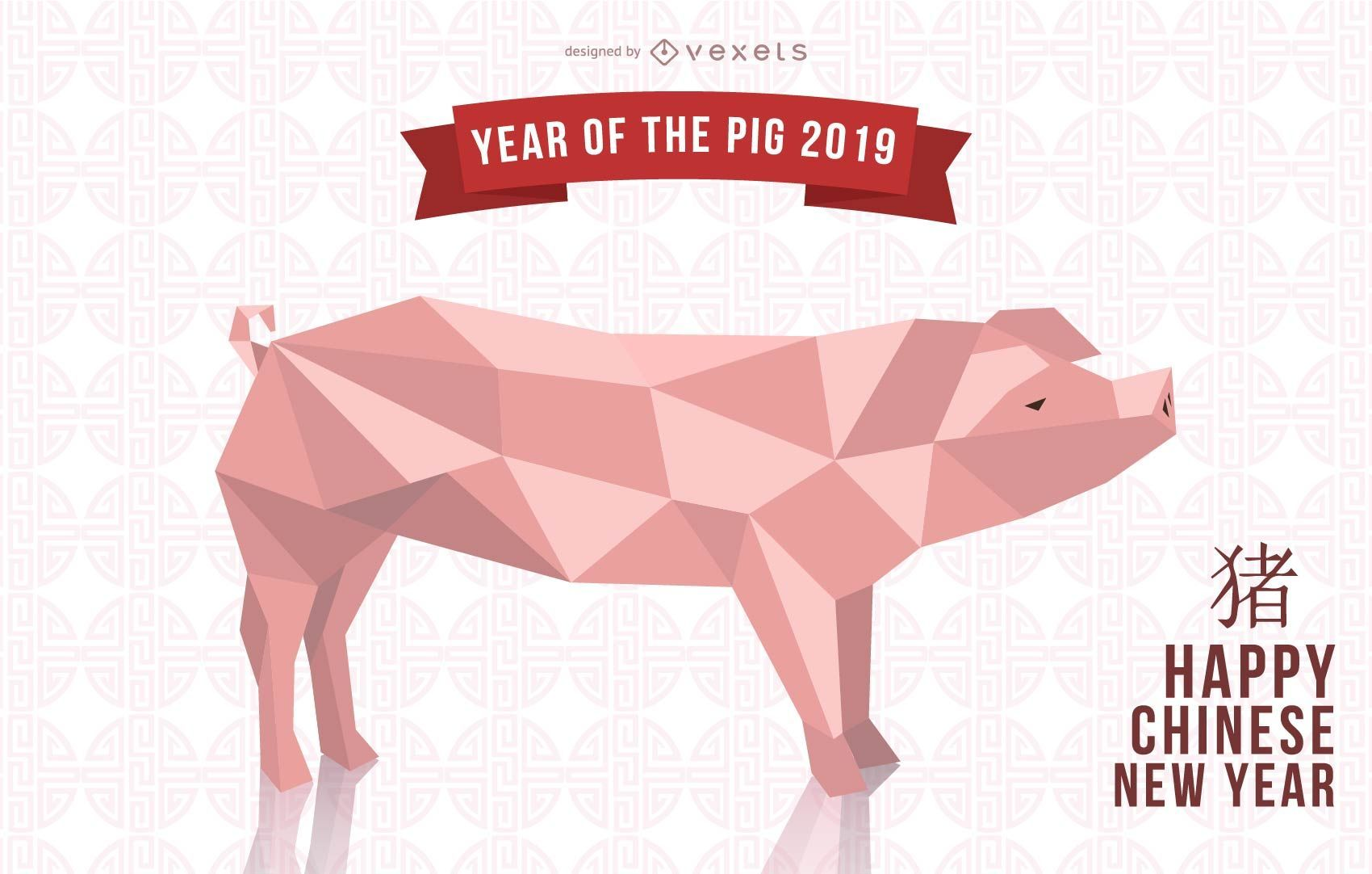 Year of the pig 2019 design
