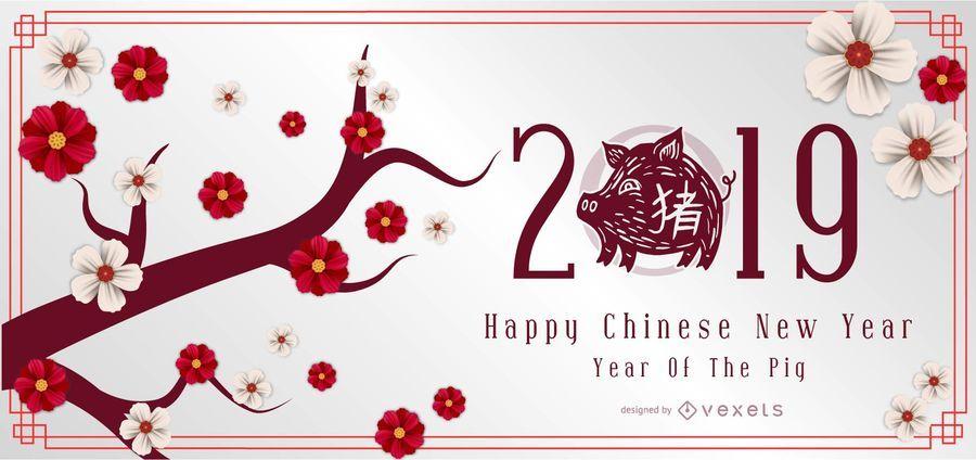 Fahnendesign des chinesischen neuen Jahres