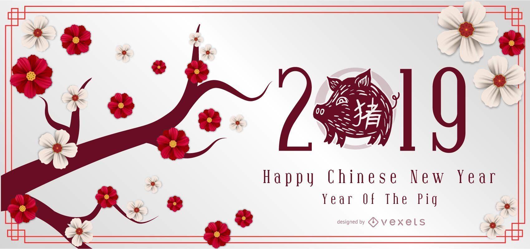 Diseño de banner de año nuevo chino