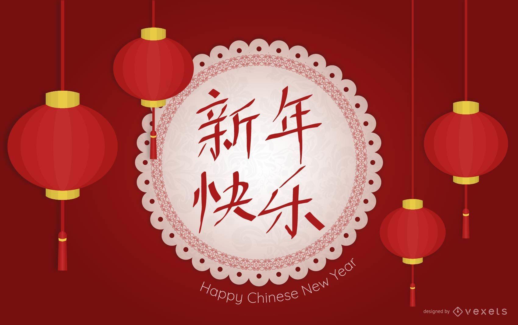Chinese New Year Lanterns Design