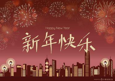 Diseño de celebración del año nuevo chino