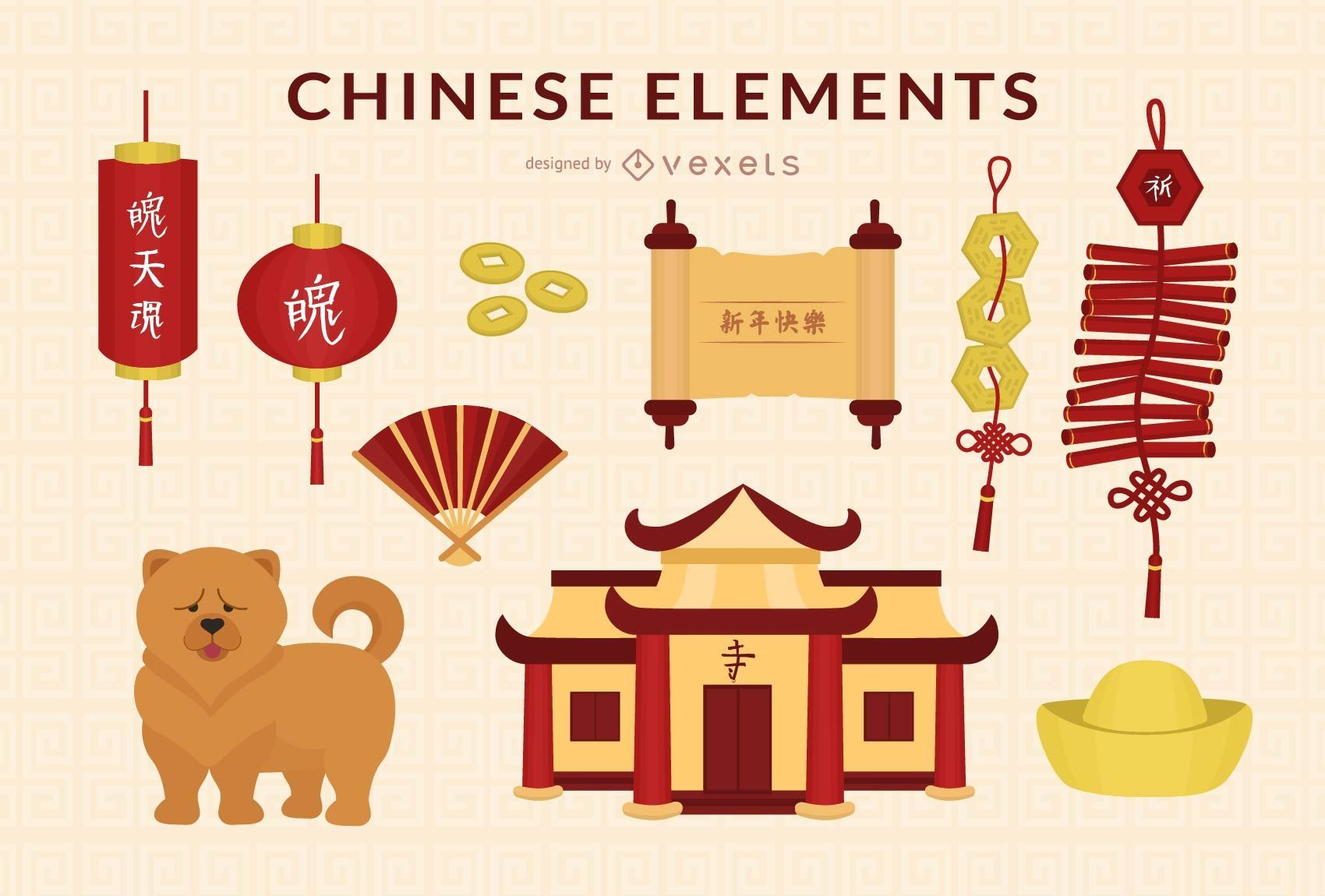 Chinese Elements Vector Set