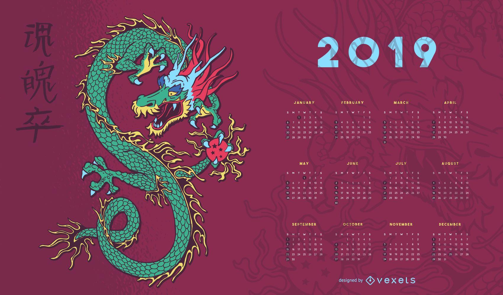 Chinese Calendar Dragon Design
