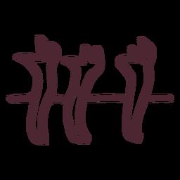 Símbolo de los antiguos jeroglíficos de Egipto