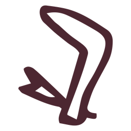 Egyptian arm hieroglyphics symbol