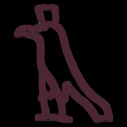 Egyptian lapwing hieroglyphics symbol
