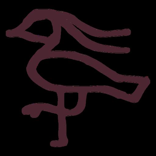 Egyptian traditional bennu bird symbol symbol Transparent PNG