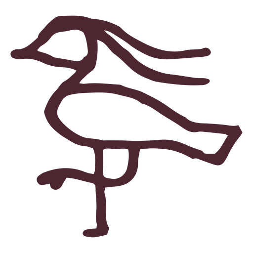Símbolo de símbolo de pássaro bennu egípcio tradicional Transparent PNG