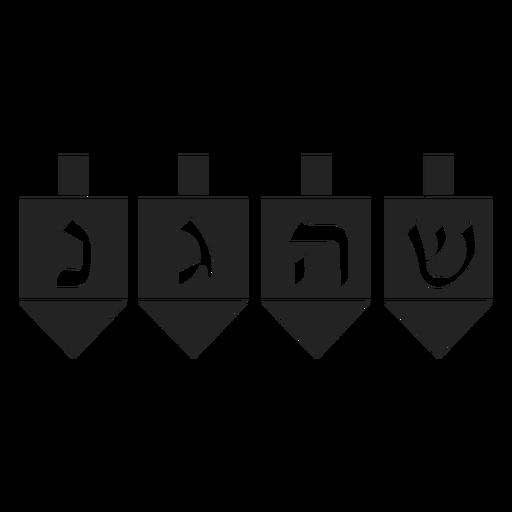 Icono de dreidel judío de hanukkah