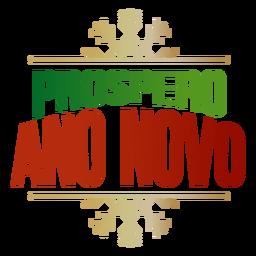 Prospero ano novo lettering