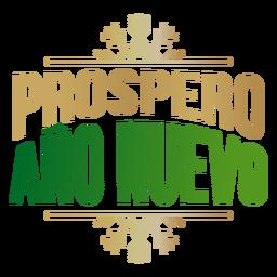 Próspero ano novo lettering