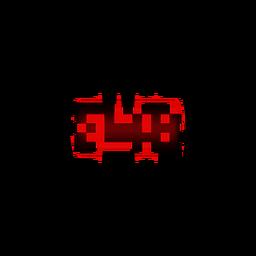Ícone de verificação de código Qr