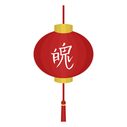 Chinese lantern illustration