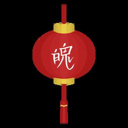 Ilustración de linterna china