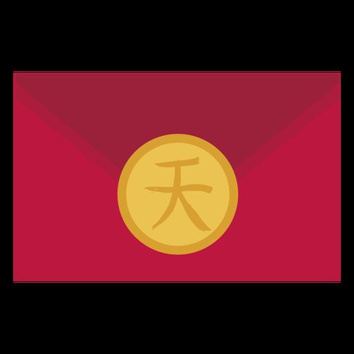 Envelope liso Transparent PNG