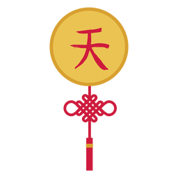 Jeroglifico decoracion plana